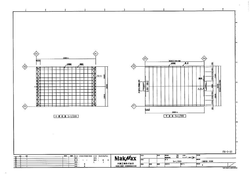固定式仮設テント倉庫の図面サムネイル